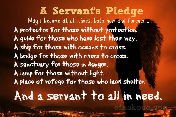 a servant s pledge eisakouo
