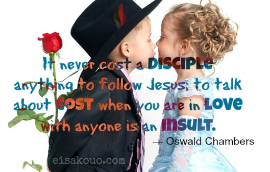 it never cost a disciple